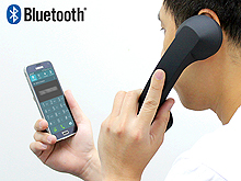 Bluetooth Retro Handset