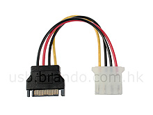 SATA Male to IDE Female Power Cable