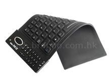 USB Internet Phone Flexible Keyboard