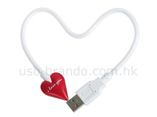 I Love You USB LED Light
