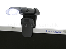 USB Rechargeable Clip Torch