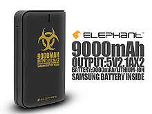 Elephant PB-001 9,000mAh Power Bank