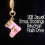 USB Jewel X'mas Stockings Keychain Flash Drive