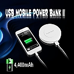 USB Mobile Power Bank II (4,400mAh)