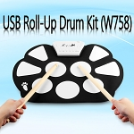 USB Roll-Up Drum Kit (W758)
