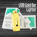 USB Gold Bar Lighter