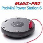 Magic-Pro ProMini Power Station 6