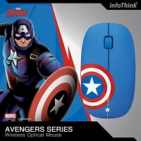 infoThink Avengers Series Wireless Optical Mouse - Captain America