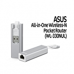 ASUS All-in-One Wireless-N Pocket Router (WL-330NUL)
