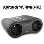 USB Portable MP3 Player (X-185)