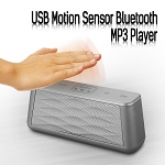 USB Motion Sensor Bluetooth MP3 Player