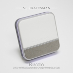 M.Craftsman Breathe - Luxury Portable Charger 2,750mAh