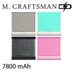 M.Craftsman HARMONIE - Luxury Portable Charger 7,800mAh