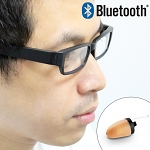 Bluetooth Glasses with Spy Earpiece Set