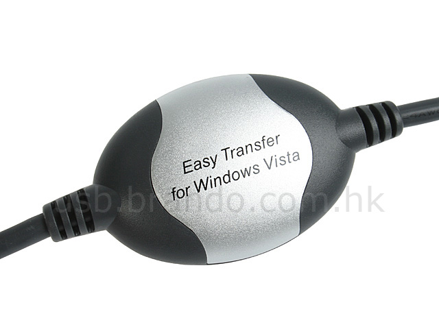 USB Easy Transfer Cable for VISTA
