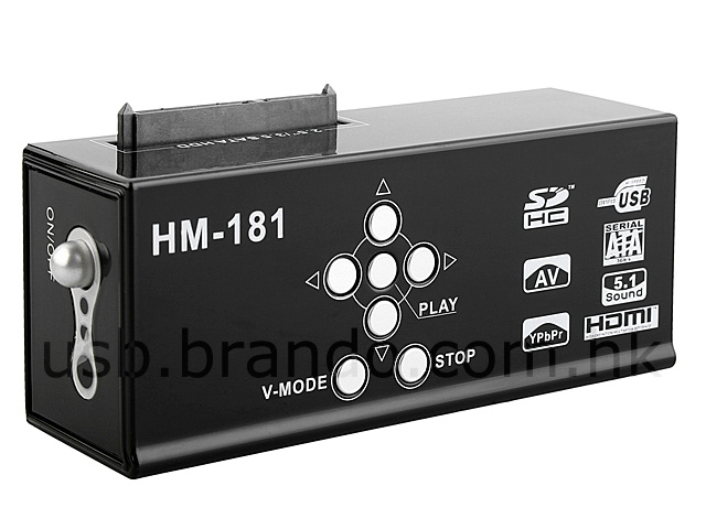 SATA HDD Multi-Media Player Adapter