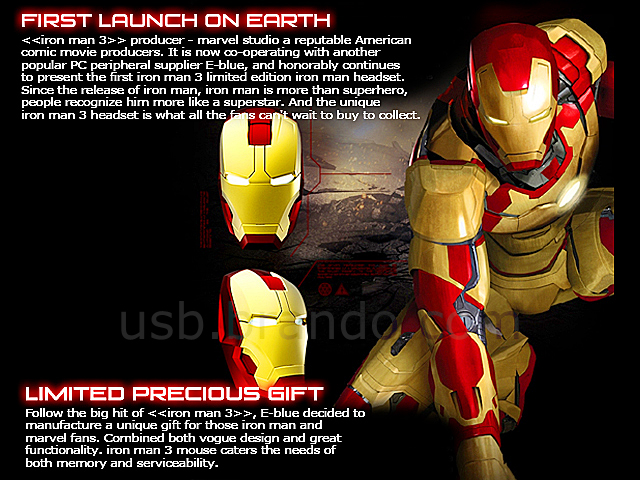 E-BLUE MARVEL IRON MAN 3 Edition Wireless Gaming Mouse