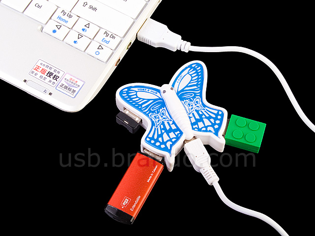 USB Butterfly 4-Port Hub