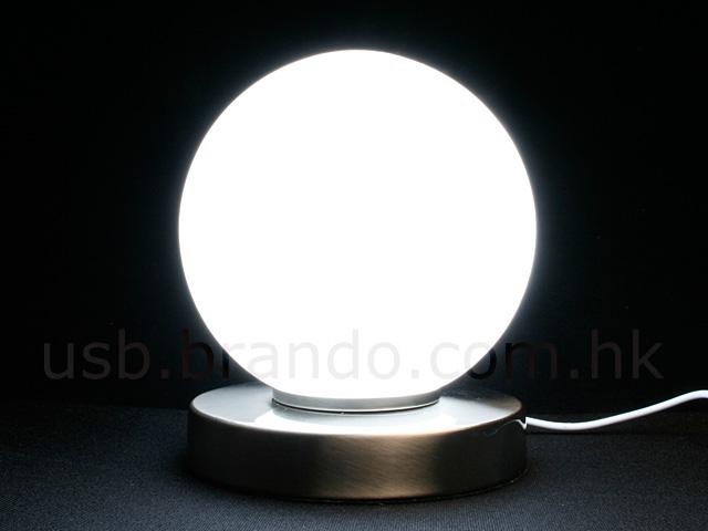 Touch-sensitive Lamp