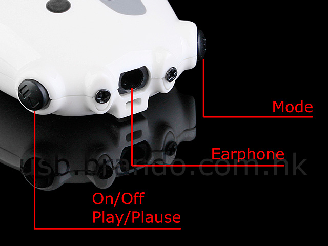 USB Moo-Cow MP3 Player