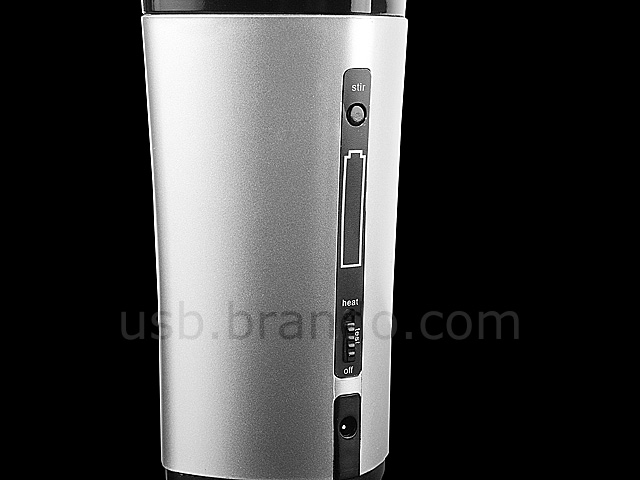 USB Whirl Wind Warmer Cup