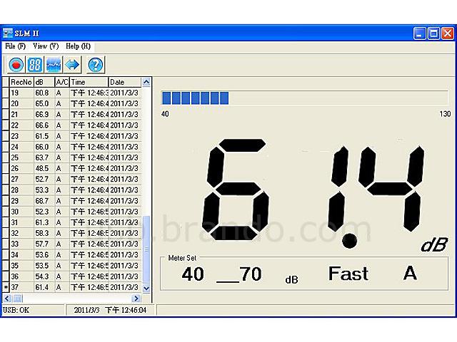 USB Digital Sound Level Meter (Range 40dB - 130dB)