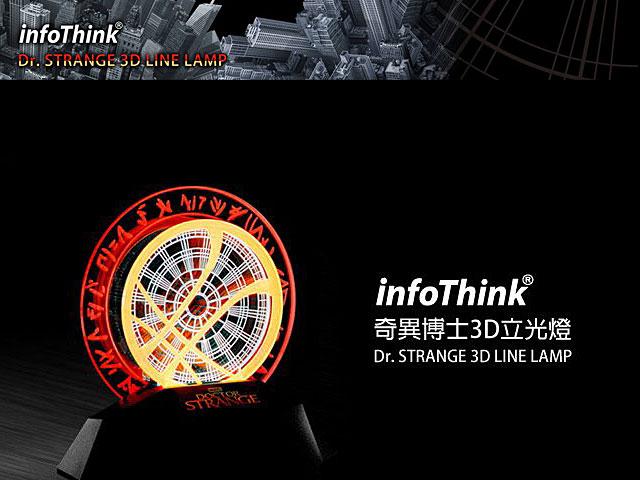 InfoThink Dr Strange 3D Line Lamp