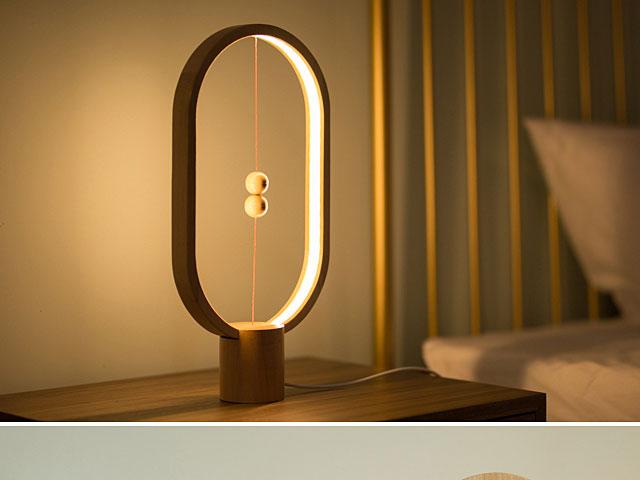 Heng Balance Lamp Ellipse