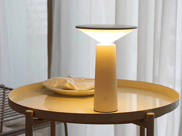 Mini i-LED Night Lamp