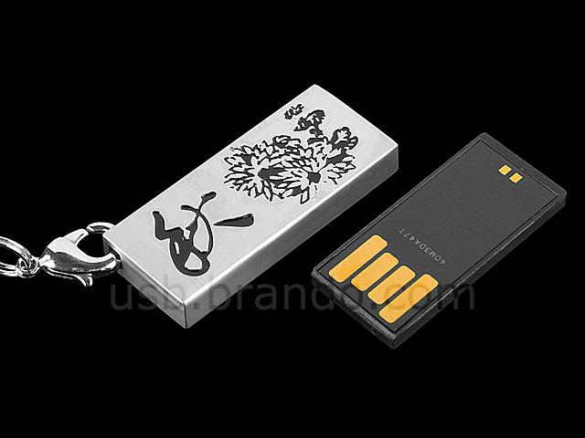 USB Autumn Keychain Flash Drive