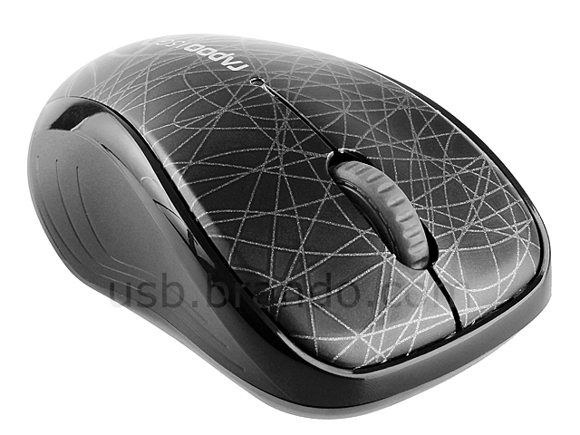 Rapoo 3100p 5GHz Wireless Mouse