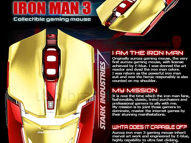 E Blue Marvel Iron Man 3 Edition Usb Gaming Mouse