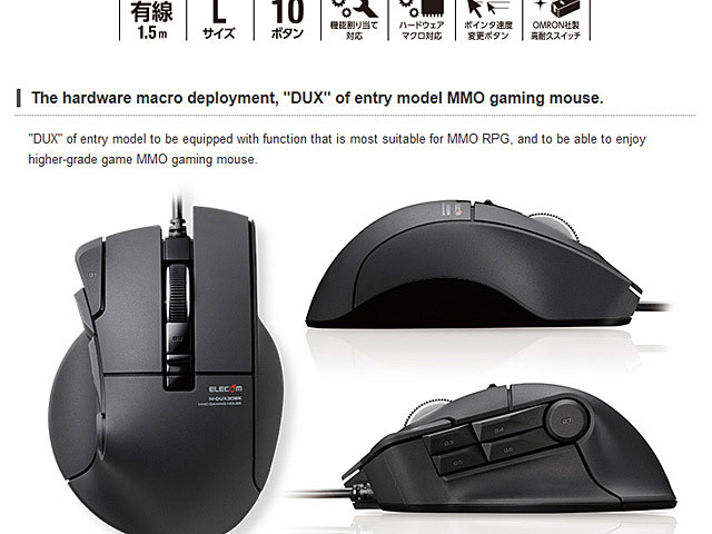 ELECOM DUX USB MMO Gaming Mouse (10 Buttons)