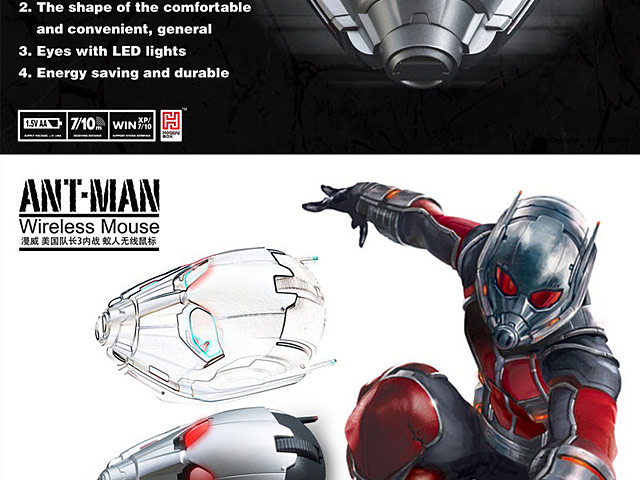 Ant-Man Wireless Mouse
