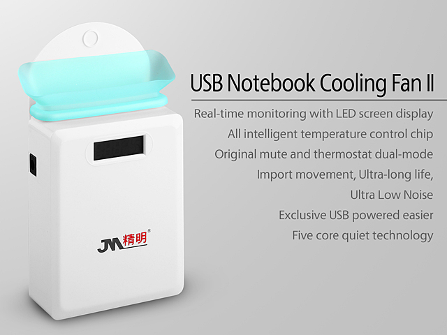 USB Notebook Cooling Fan II