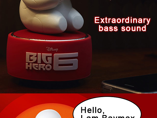 infoThink BIG HERO 6 - Baymax Bluetooth Lighting Speaker