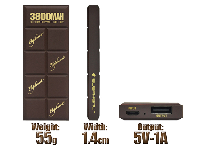 Elephant PB-004 3,800mAh Chocolate Power Bank